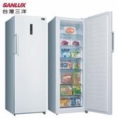 SANLUX 台灣三洋 SCR-250F 冷凍櫃 250L 窄身設計不佔位