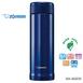 象印 SM-AGE50 不鏽鋼真空保溫杯 SLiT系列 藍 500ml
