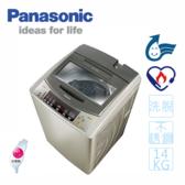 Panasonic 國際 NA-158VB-N 14KG 直立式超強淨洗衣機