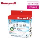 Honeywell HRF-APP1/HRF-APP1AP 空氣清淨機 前置活性碳濾網