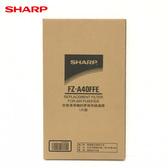 SHARP 夏普 FZ-A40FFE 甲醛過濾網(空氣清靜機KC-A40T專用)