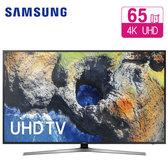 Samsung 三星 UA65MU6100WXZW 65吋 Series6系列平面4KUHD液晶電視