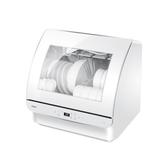 HAIER 海爾 DW4-STFWWTW 小海貝全自動洗碗機