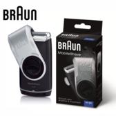 德國百靈 Braun M90 電池式輕便電鬍刀