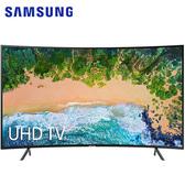 Samsung 三星 UA55NU7300WXZW 電視 55吋 黃金曲面 4KUHD HDR雙規格