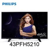 PHILIPS 43PFH5210 43吋液晶顯示器  5210系列