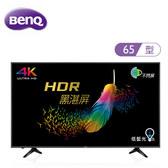 BenQ 明碁 J65-700 電視 65吋4K HDR 連網 不閃屏 低藍光附視訊盒