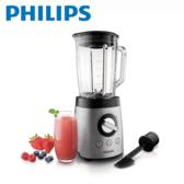 PHILIPS 飛利浦 HR2096 超活氧果汁機 買就送毛寶洗衣精