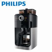 PHILIPS飛利浦 HD7762 全自動美式咖啡機 雙豆槽