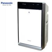 Panasonic 國際 F-VXK70W 空氣清淨機 ECONAVI 搭載nanoe技術