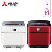 Mitsubishi 三菱 NJ-EXSA10JT-W  6人份蒸氣回收IH電子鍋(2色可選)