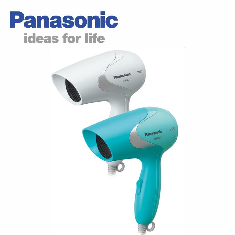 Panasonic 國際 EH-ND11-A/W 輕巧型速乾吹風機系列