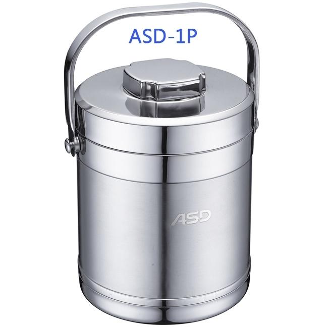 ASD 愛仕達 不鏽鋼保溫提鍋