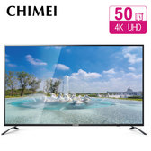 CHIMEI 奇美 TL-50M100 50吋液晶顯示器(含視訊盒TB-M010)