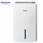Panasonic 國際 F-Y12EM 除濕機 6公升/日 能源效率第1級