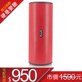 【東隆電器50週年慶】OVO音樂隨行杯 藍牙喇叭OVO-S01紅色(宅配價$950)