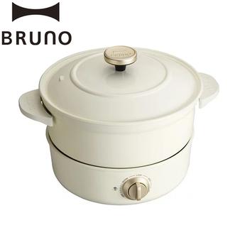 日本 Bruno BOE029 萬用多功能調理鍋(白色)BOE029-WH