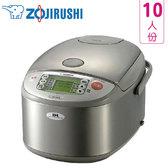 ZOJIRUSHI 象印 NP-HBF18 10人份 IH微電腦電子鍋