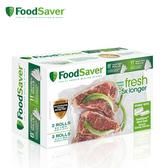 Foodsaver 真空用卷 真空捲 真空機配件/耗材 5入 真空保鮮機 有效阻絕氧氣/濕氣及異味