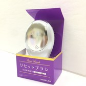 限定◢   KOIZUMI 小泉成器 KZB-0020W 音波磁氣美髮梳攜帶款附收納袋-珍珠白