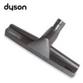 Dyson 戴森 吸塵器專用配件 木質地板吸頭