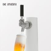 ONE amadana 超音波啤酒泡泡機 STSB-0109