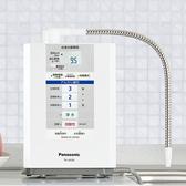 Panasonic 國際 TK-AS30