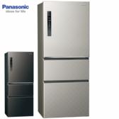 Panasonic 國際 NR-C509HV-K/S 500L 三門冰箱ECONAVI 智慧節能