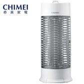 CHIMEI 奇美 MT-10T0E0 捕蚊燈 居家防蚊 採專利菱格護網設計