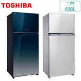 TOSHIBA 東芝 GR-WG66TDZ 608公升 二門冰箱(2色可選)