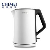 CHIMEI 奇美 KT-15MD00 電茶壺 1.5L 黃金角度壺嘴設計 304不鏽鋼內膽