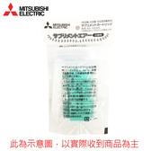 Mitsubishi 三菱 KD-100PL原廠除溼機專用藥草盒