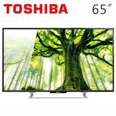 TOSHIBA 東芝 65P5650VS 65型 FHD 120Hz LED液晶顯示器