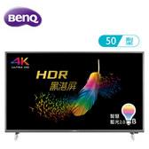 BenQ 明碁 E50-700 電視 50吋 4K HDR 連網 智慧藍光2.0 舒眠模式附視訊盒