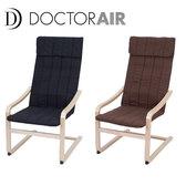 日本 DOCTORAIR 樺木扶手紓壓椅 RC003 棕色款
