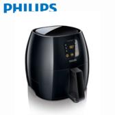 PHILIPS 飛利浦 HD9240 免油健康氣炸鍋