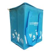 【自取+超取】SODASTREAM 保冷袋 露營踏青保溫、保冷