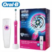 Oral-B 歐樂B PRO1000P 3D電動牙刷 (粉)