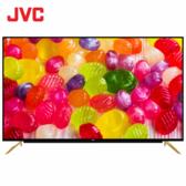 JVC 瑞旭 65Z 65吋4K連網LED液晶顯示器