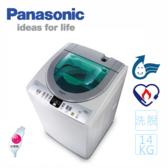 Panasonic 國際 NA-158VT-H 14KG 單槽直立式洗衣機