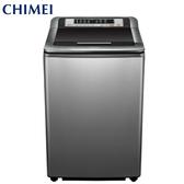 CHIMEI 奇美 WS-P1388S 13KG 定頻洗衣機(不鏽鋼)