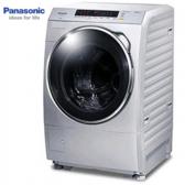 Panasonic 國際 NA-V158DW 14KG 智慧節能科技 滾筒洗衣機
