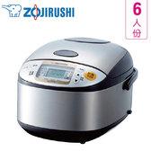 ZOJIRUSHI 象印 NS-TSF10 6人份微電腦電子鍋