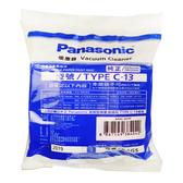 Panasonic 國際 TYPE-C-13 集塵紙袋 吸塵器專用集塵紙袋 5入