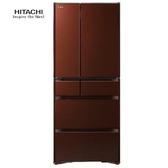 HITACHI 日立 RG620HJXT 冰箱 621L 琉璃棕 霜能再利用 抗菌除臭