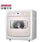 SANLUX 台灣三洋 SD-88U   7.5公斤電子式乾衣機(季節品訂購請先洽詢)