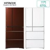 HITACHI日立 RG670GJ 670L琉璃變頻六門電冰箱 電動抽屜(2色可選)