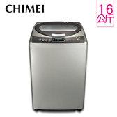 CHIMEI 奇美 WS-P16VS1 16KG 變頻直驅洗衣機(魔力金)