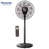 Panasonic 國際 F-H16EXD-K 電風扇 16吋 nanoeX