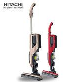 HITACHI 日立 PVSJ700T 吸塵器  香檳金/炫麗紅 電動自走 快潔式高壓集塵盒